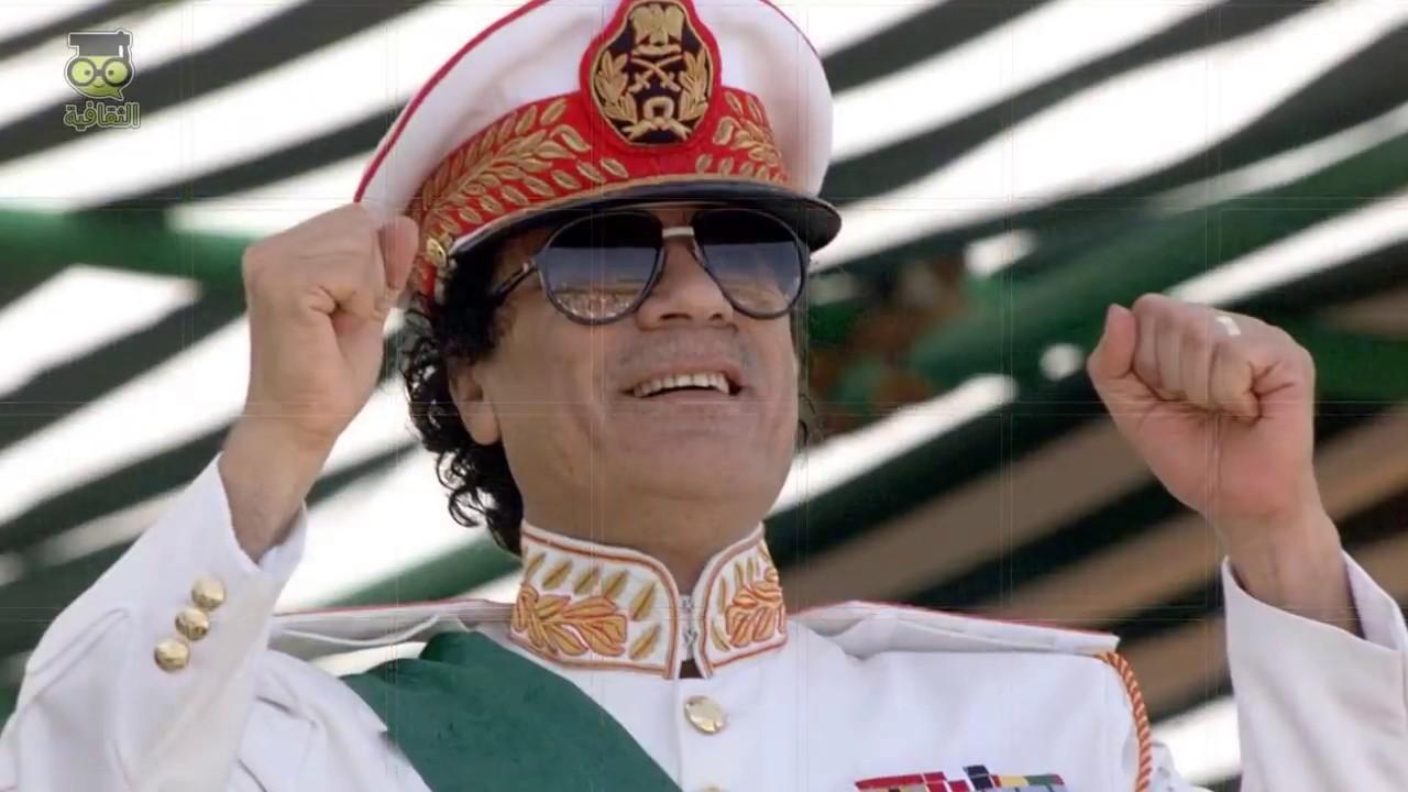 القائد الشهيد معمر القذافي